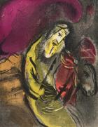 Jeremiah; Les Prophetes by Marc Chagall